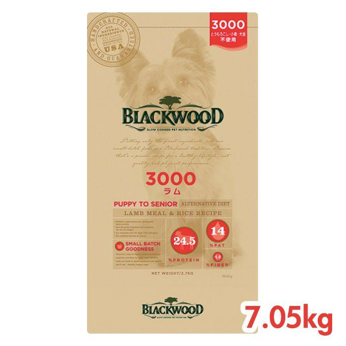 ブラックウッド 3000 (ラムミール) 7.05kg (3.6kg×4)