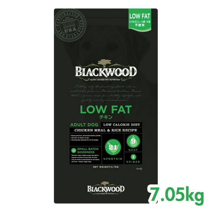 ブラックウッド LOW FAT (チキンミール) 7.05kg (3.6kg×4)