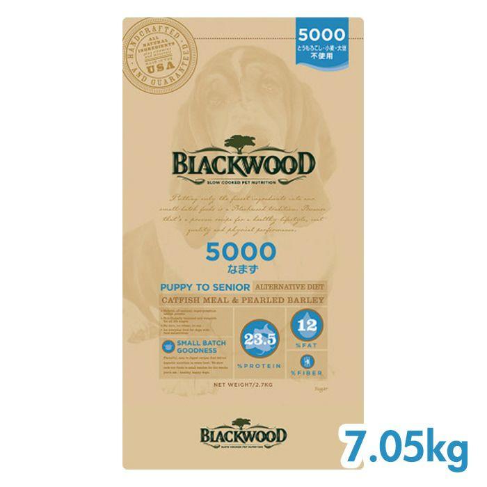 ブラックウッド 5000 (なまずミール) 7.05kg (3.6kg×4)