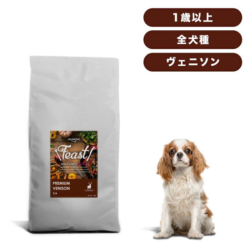 INUMESHI フィースト プレミアム ヴェニソン 成犬用 全犬種用 1歳以上 12kg ブリーダーパック 穀物不使用 (グレインフリー)