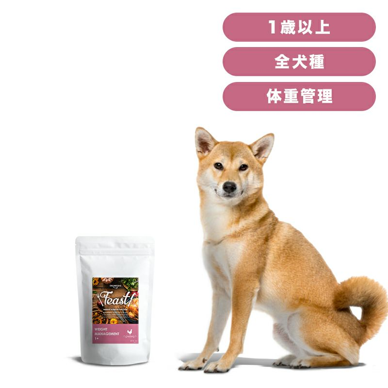 INUMESHI フィースト 体重管理用 1歳以上 全犬種用 1kg